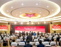 滨州现代金融产业专班:加速自身凤凰涅槃   赋能新旧动能转换