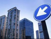 """楼市调控成效: 多地房价稳定 刚需理性""""上车"""""""