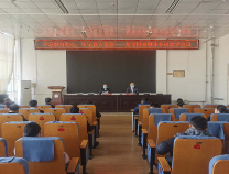 阳信县第一实验学校召开复学准备暨毕业班教学会议
