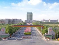 硬核实力!滨州职业学院入选全国职业院校教学管理50强