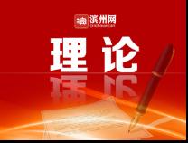 消除貧困是中國共產黨一以貫之的偉大實踐