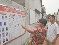 沾化区黄升镇评选出700名四德榜样人物