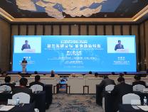 """滨州牵手跨国公司为高质量发展和""""双型""""城市建设注入新动能"""