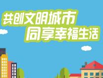 """市文广新局局长刘庆敖:把""""创城""""文艺作品送到百姓家门口"""