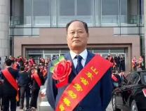 滨州市人大代表张继功:自觉履行职责 当好群众代言人