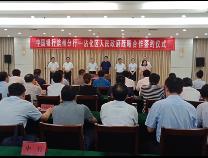 中国银行滨州分行与沾化区人民政府签约10亿元战略合作