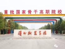 滨州职业学院空中乘务实训中心投入使用