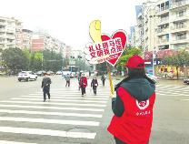 """""""小黄帽""""""""红马甲""""点亮滨州城市文明""""信号灯"""""""