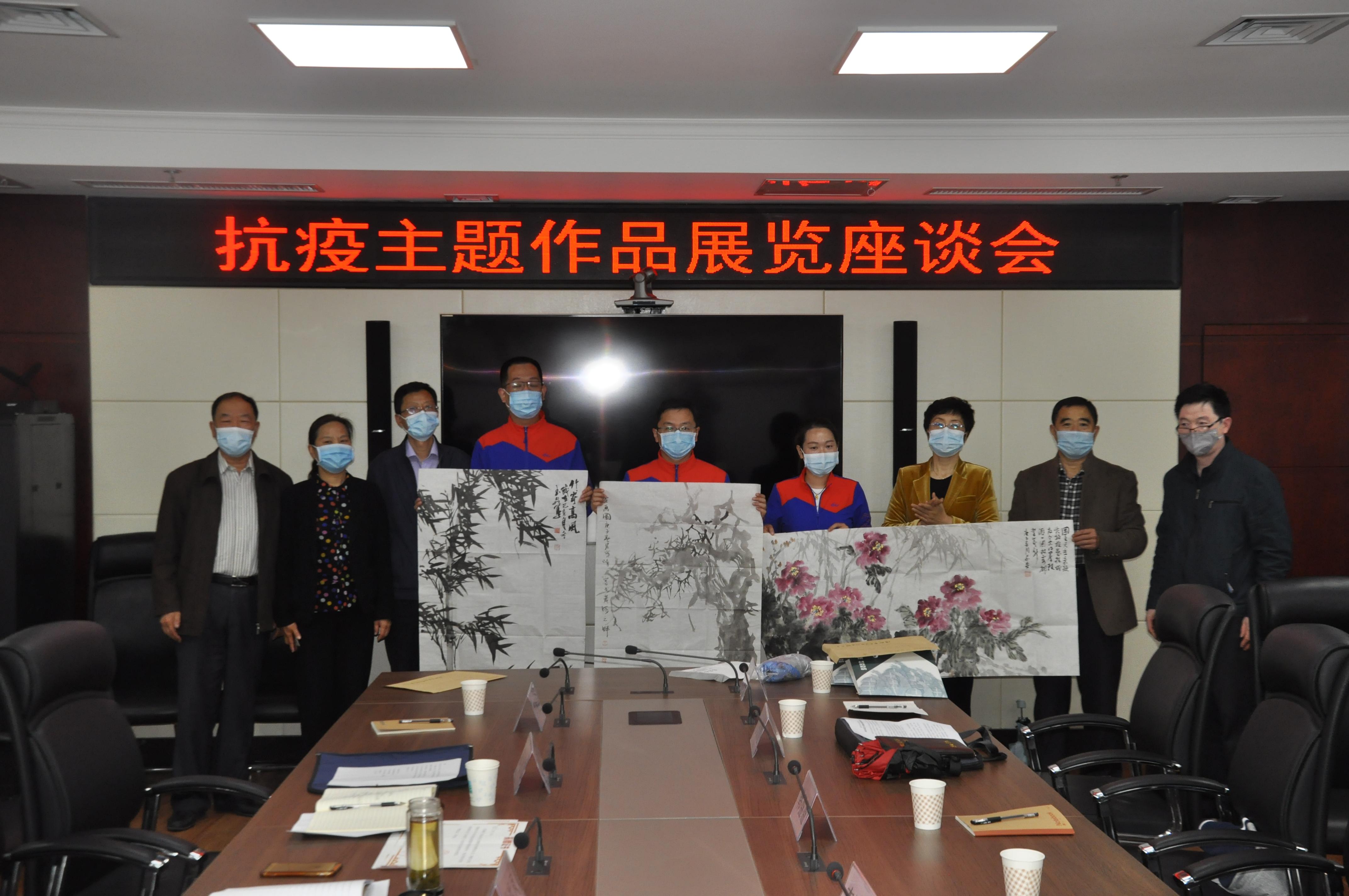 滨州市文联抗疫主题作品展览座谈会召开