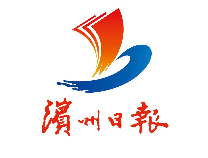 """滨州日报评论员文章:""""未获全胜""""决不克不及""""放飞自我"""""""