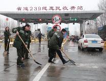 滨州公路部门出动500多人次除雪 保障千余公里干线畅通