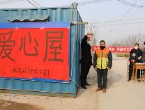 县区行动|无棣县掀起捐献热潮 社会各界为疫情捐款捐物616万元