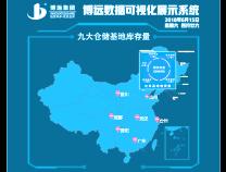 """互联创变 智造领航 打造滨州""""工业互联网+智能制造""""新模式"""