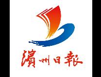 滨州日报评论员文章:向战斗在疫情防控一线的勇士们致敬
