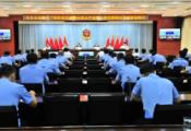 2020年8月起至2021年底,滨州市公安机关开展教育整顿