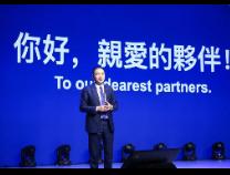 京博控股集團戰略夥伴發展大會舉行!近600位行業頂級大佬到來