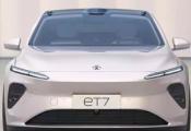 蔚来ET7首批试制车下线,对标宝马7系