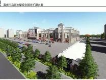 网传滨州一家居店要拆?规划局回应来了