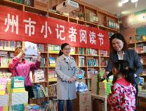 徜徉书海中!首届滨州市小记者阅读节开始啦!