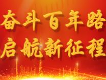 """【红色百宝 奋斗百年】第一部中共党章的""""沉浮"""""""