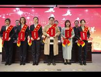 """滨州市住房公积金管理中心举行""""选典型 树榜样""""表彰大会"""