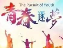 张娜:暑期社会实践走进沾化区行政审批局