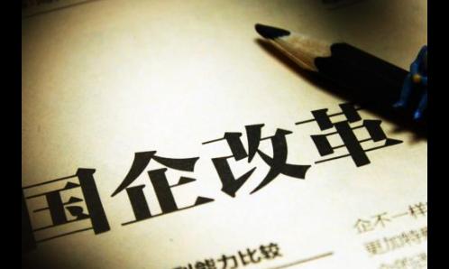 【我与改革开放四十年】纪象启:我所经历的滨州企业改革