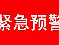 【紧急预警】19日滨州共10起刑事案件 其中6起是电信诈骗!