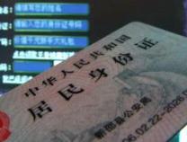 中青报调查:逾七成受访者希望强制实名制在网游中普遍执行
