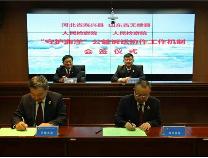 """无棣与海兴两地检察院会签""""守护海洋""""公益诉讼机制"""