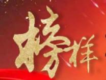 """张迪: 政策村情户情""""一门清"""",阳信县温店镇脱贫攻坚""""小百科"""""""