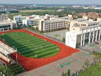 滨州高新高级中学综合高中2021年招生简章