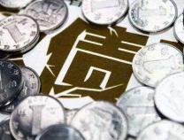依法批捕36人!滨州检察机关继续严打逃废银行债务行为