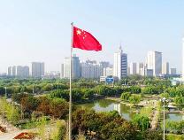 """""""富强滨州""""建设踏实起步未来可期"""
