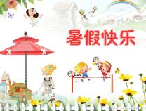 @滨州高一新生  这个暑假语文这样学!