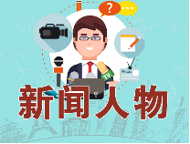 """社区书记杨玉国的""""三字经"""""""