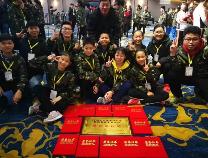 滨州学生包揽全省国防教育知识竞赛3个组别第一名!