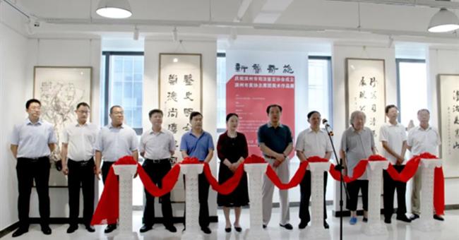 新蕾奇葩·庆祝滨州市司法鉴定协会成立 滨州市美协主席团美术作品展成功举行