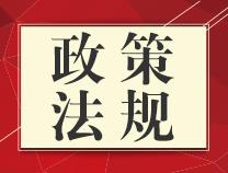 全文!滨州市烟花爆竹燃放管理办法
