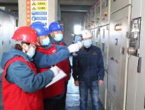 濱城區供電公司:上門服務供暖企業 保障元旦可靠供電
