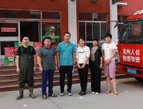 人保财险滨州市分公司为博兴送去救灾物资并启动后续理赔应急预案