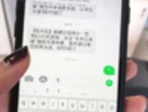 0.1元的商业短信退订费,到底该谁出?