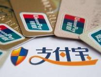 """支付新规波及第三方销售机构 """"费用倒挂""""困局待解"""