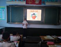 """无棣县常家小学举行""""父爱如山""""主题教育活动"""