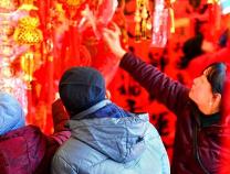 博兴第二届年货节将于1月17日开启