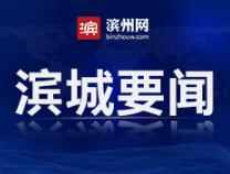 """彭李街道:攻坚突破定方向 争当""""三区""""建设排头兵"""