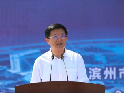 滨州市委书记佘春明:把推进高质量发展顶梁柱支撑起来 干到位干出彩干出民心