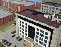 卓越(阳信)高科技产业园:打造特色产业示范区,达产后预计年产值逾10亿元