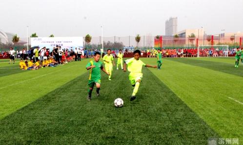 2017中国滨州
