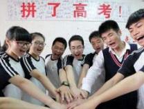 人民日报刊文:高考仍是寒门学子改变自身命运的最大希望
